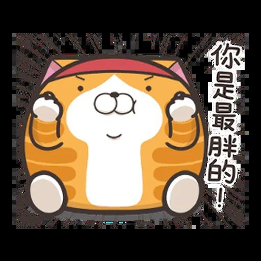 chubbylanlancat1 - Sticker 17