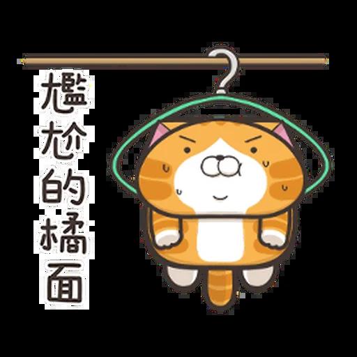 chubbylanlancat1 - Sticker 7