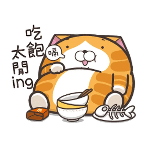 chubbylanlancat1 - Sticker 15