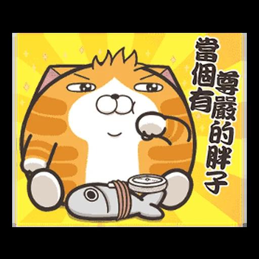 chubbylanlancat1 - Sticker 12