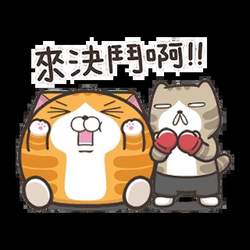 chubbylanlancat1 - Sticker 18