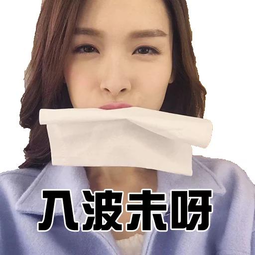 Ail - Tray Sticker