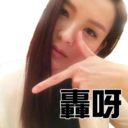 Ail - Sticker 19