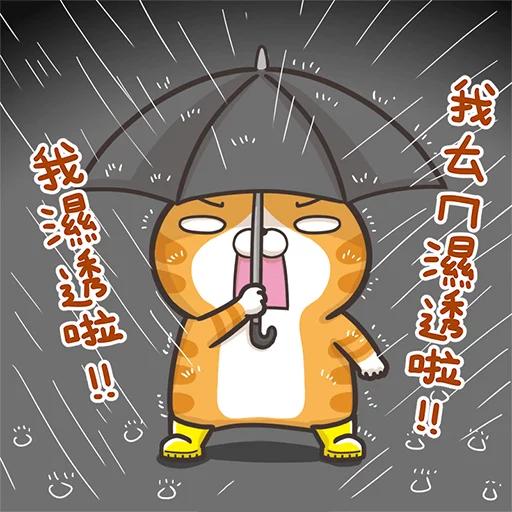貓2 - Sticker 30