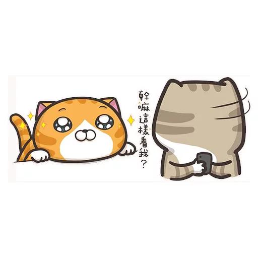 貓2 - Sticker 9
