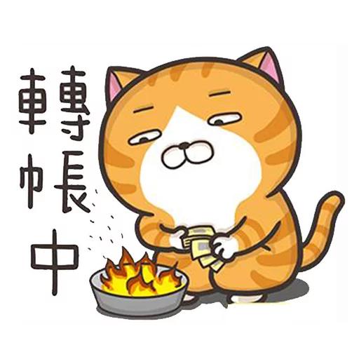 貓2 - Sticker 2