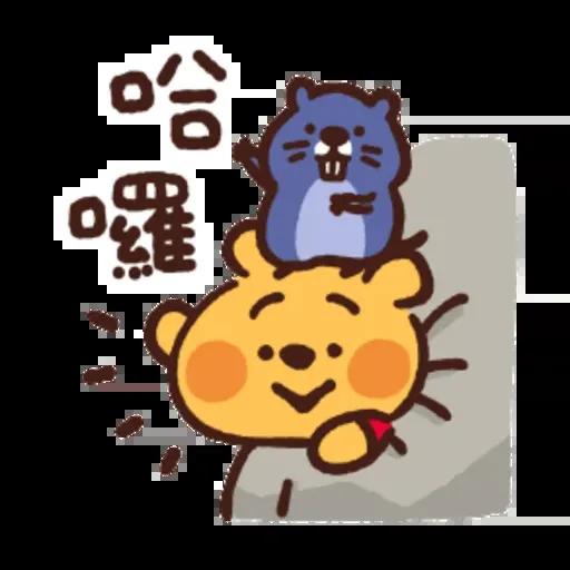 Winnie - Sticker 6