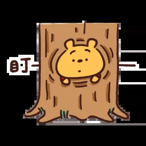 Winnie - Sticker 26