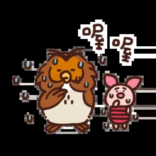 Winnie - Sticker 29