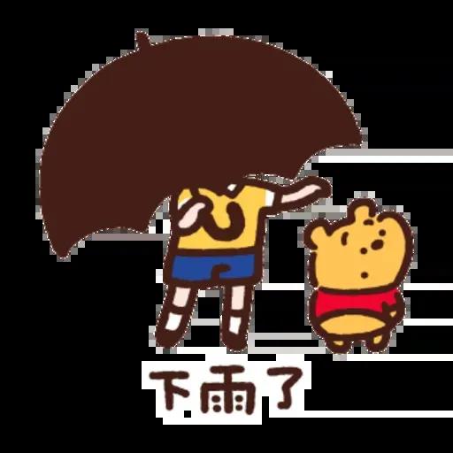 Winnie - Sticker 1