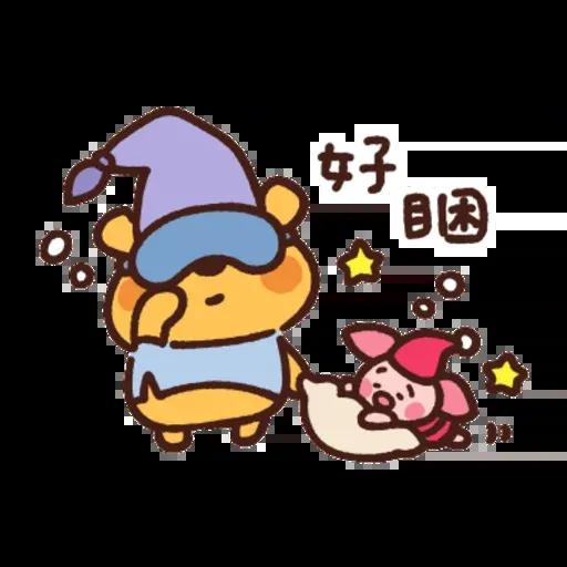 Winnie - Sticker 4