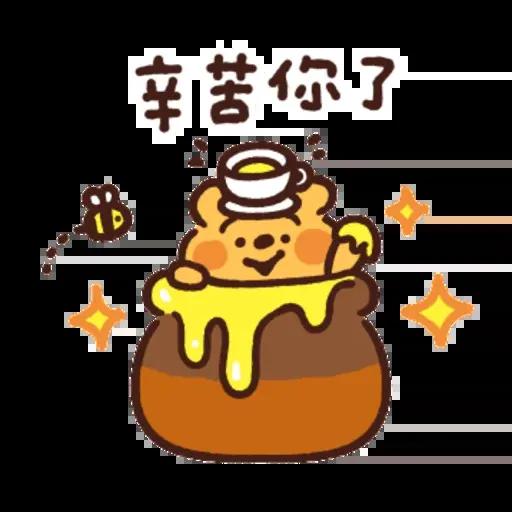 Winnie - Sticker 27