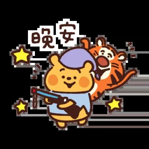 Winnie - Sticker 7
