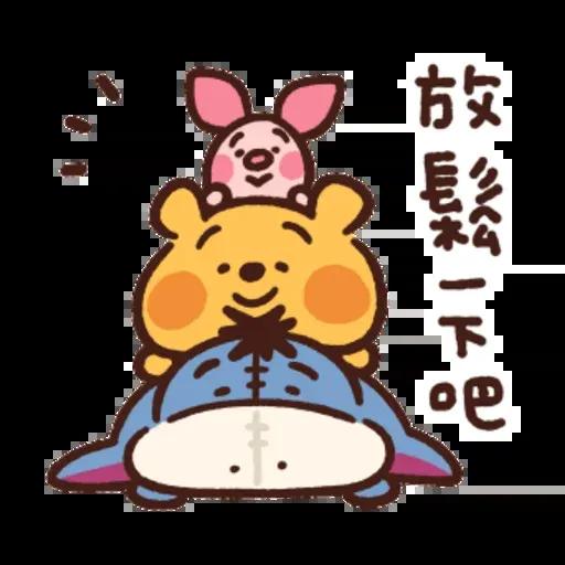 Winnie - Sticker 20