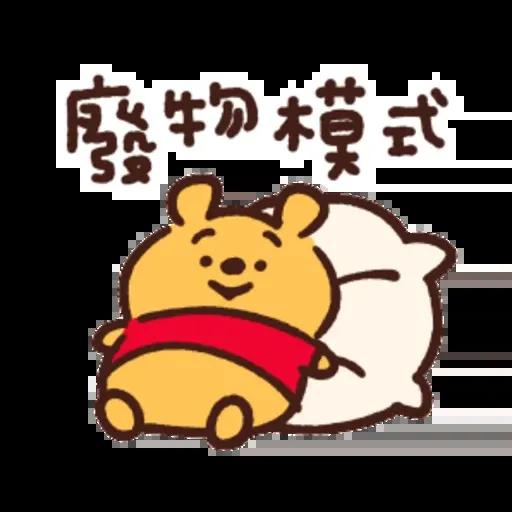 Winnie - Sticker 23