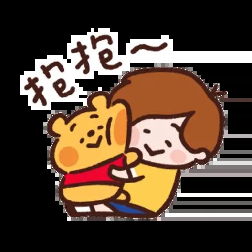 Winnie - Sticker 24