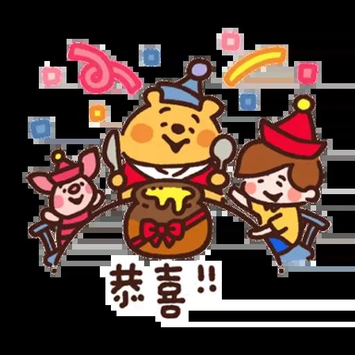 Winnie - Sticker 3