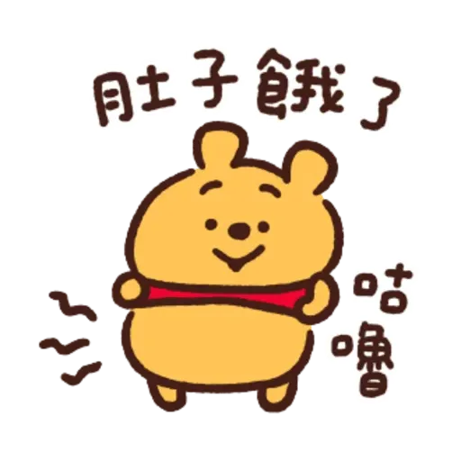 Winnie - Sticker 25