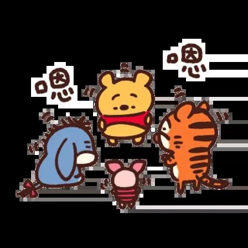 Winnie - Sticker 15