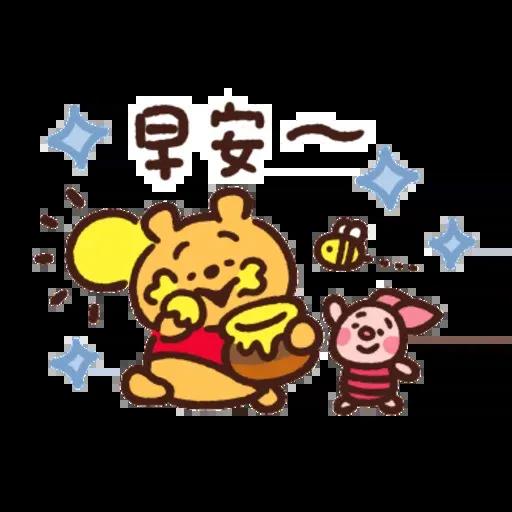 Winnie - Sticker 5