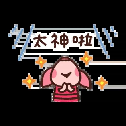 Winnie - Sticker 16