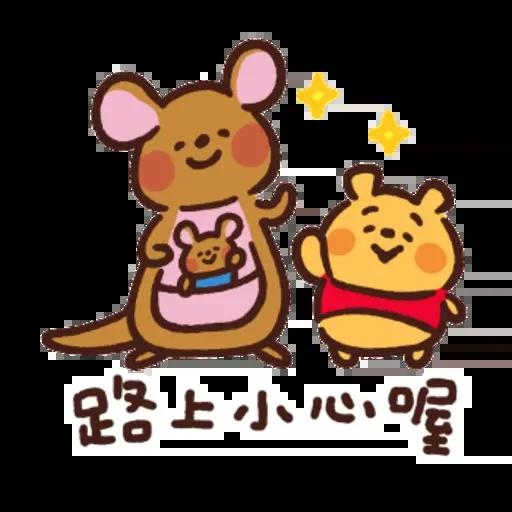 Winnie - Sticker 2