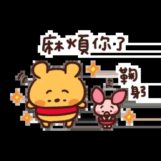 Winnie - Sticker 21