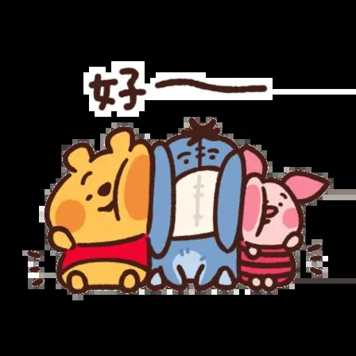Winnie - Sticker 10