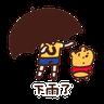 Winnie - Tray Sticker