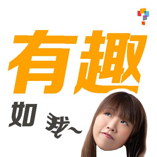 學而思-Miss Joys - Sticker 11