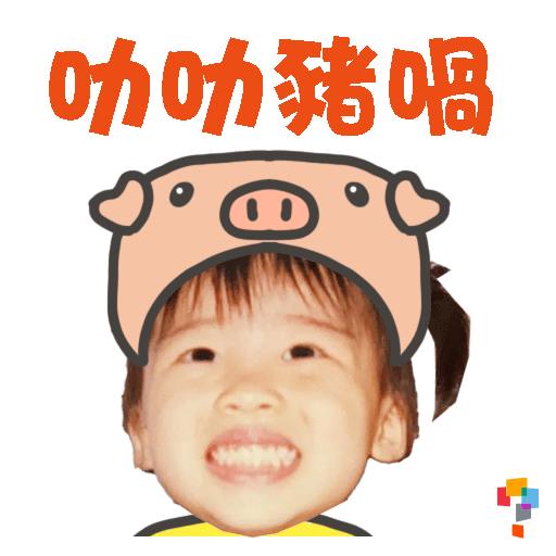 學而思-Miss Joys - Sticker 4