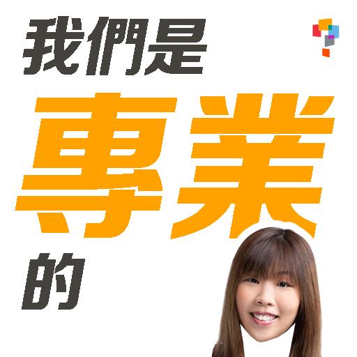 學而思-Miss Joys - Sticker 10