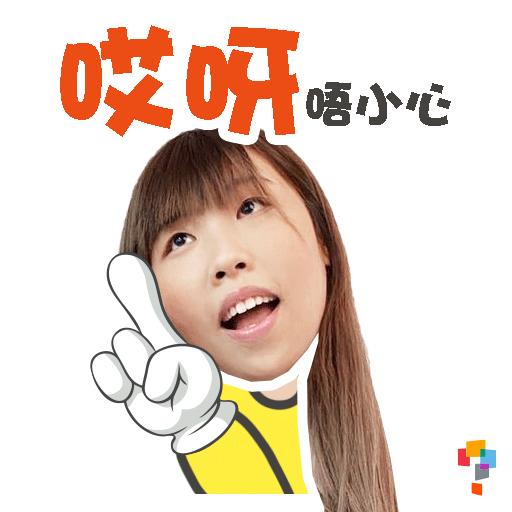 學而思-Miss Joys - Sticker 2
