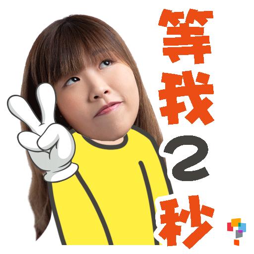 學而思-Miss Joys - Sticker 3
