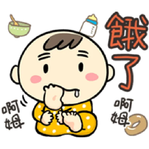 Wanwan baby - Sticker 17