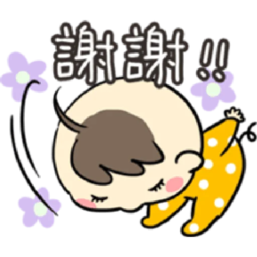Wanwan baby - Sticker 9