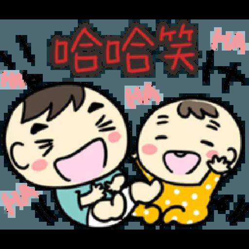 Wanwan baby - Sticker 2