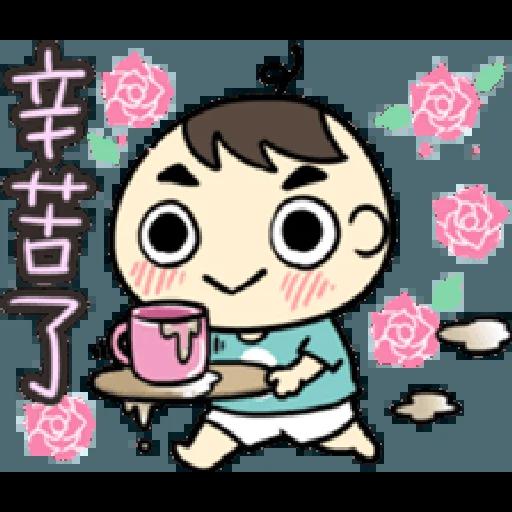 Wanwan baby - Sticker 10
