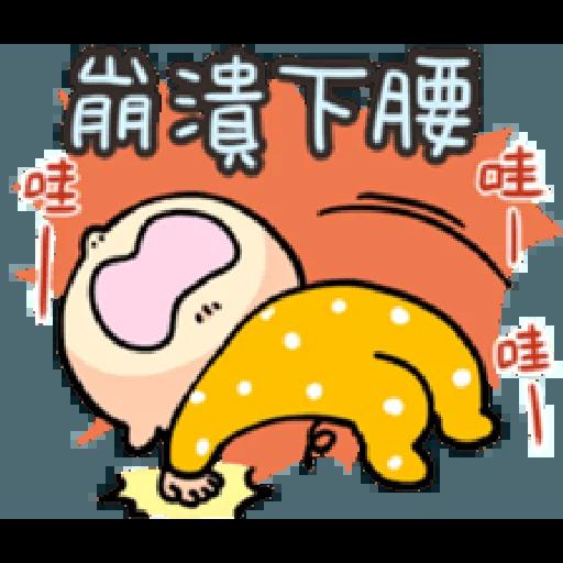 Wanwan baby - Sticker 16