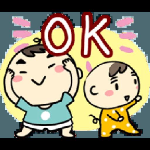 Wanwan baby - Sticker 6