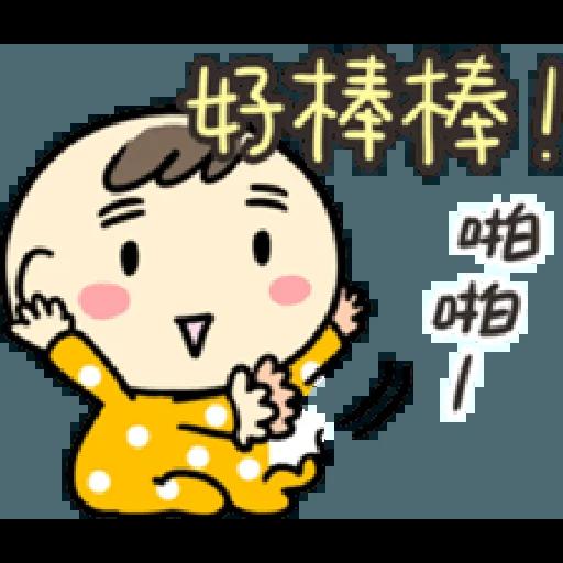Wanwan baby - Sticker 7
