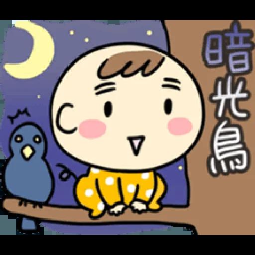 Wanwan baby - Sticker 19