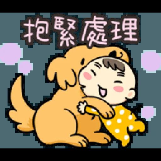 Wanwan baby - Sticker 11