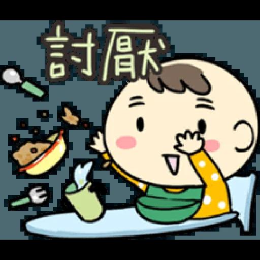 Wanwan baby - Sticker 18