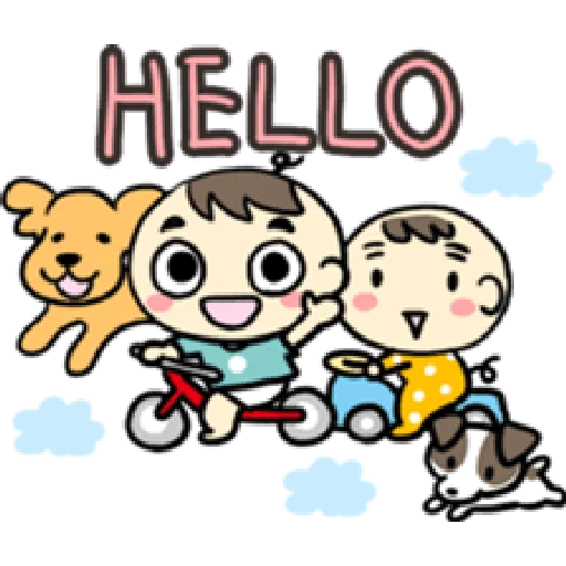 Wanwan baby - Tray Sticker