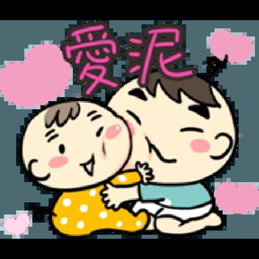 Wanwan baby - Sticker 4