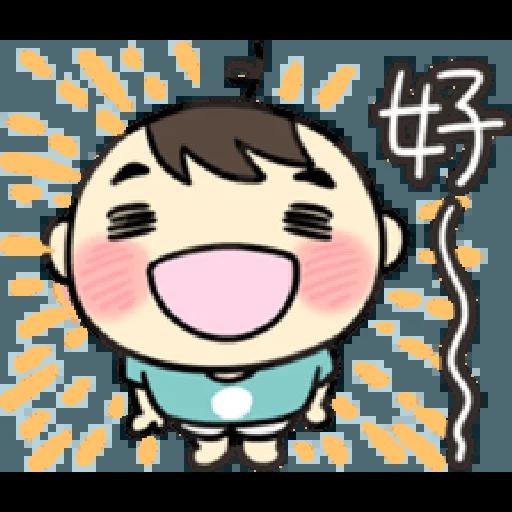 Wanwan baby - Sticker 3