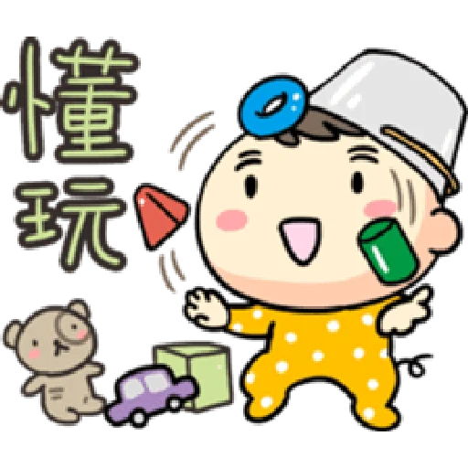 Wanwan baby - Sticker 20