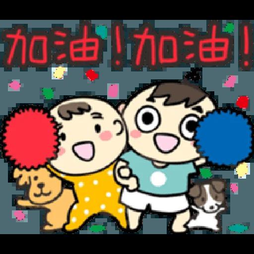 Wanwan baby - Sticker 5