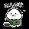 ChubbyQuby - Tray Sticker